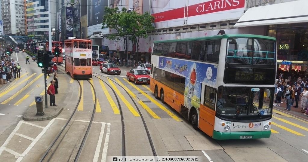 中环 香港 双层巴士 有轨电车 旅游 摄影 国内旅游