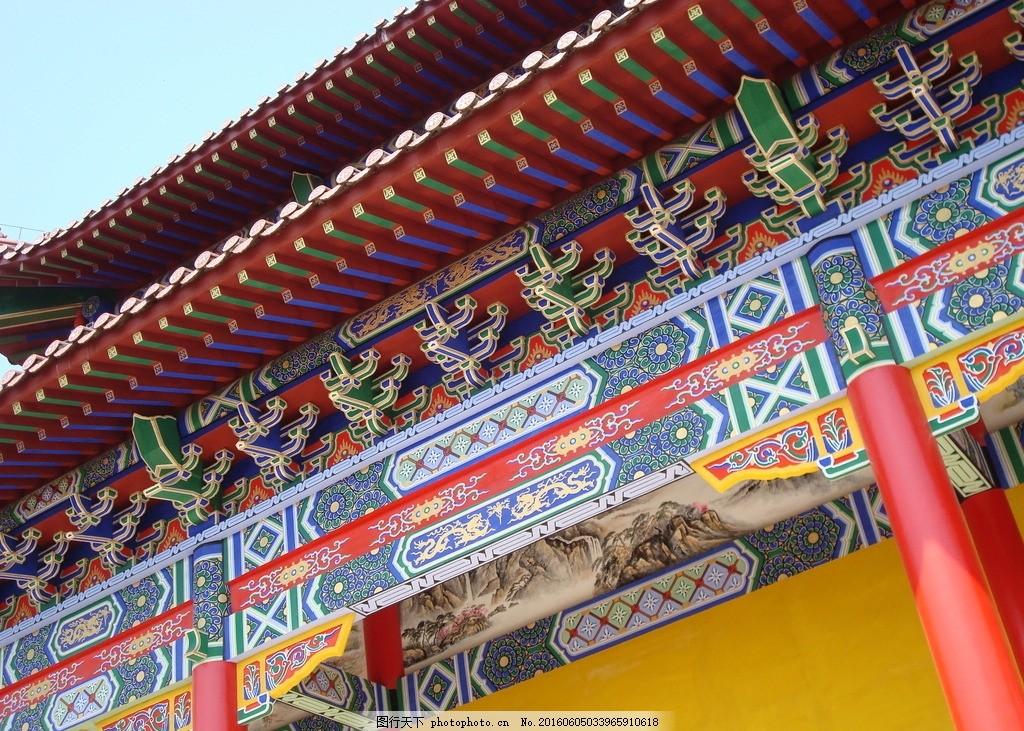宫殿墙壁 墙壁 花纹 寺庙 宫殿 柱子 摄影 旅游摄影 人文景观 72dpi