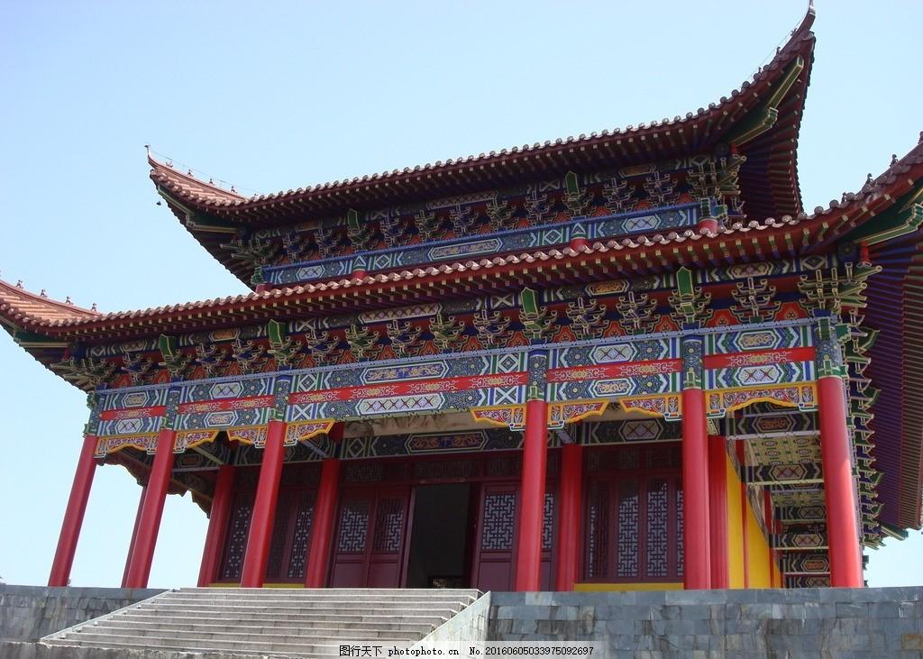 寺庙 正面 花纹 寺庙 宫殿 柱子 角楼 摄影 旅游摄影 人文景观 72dpi