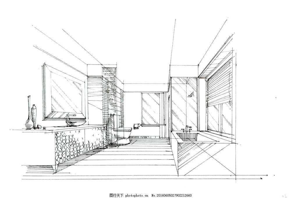 手绘别墅卫生间 线稿 现代风格
