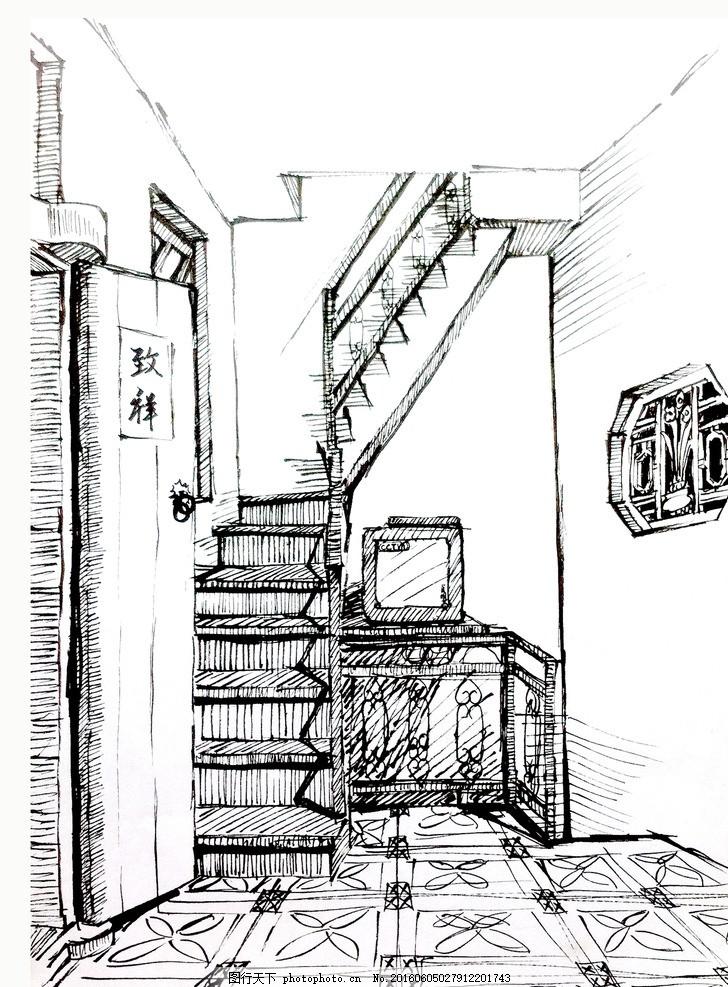 潮汕民居 手绘 线稿 室内