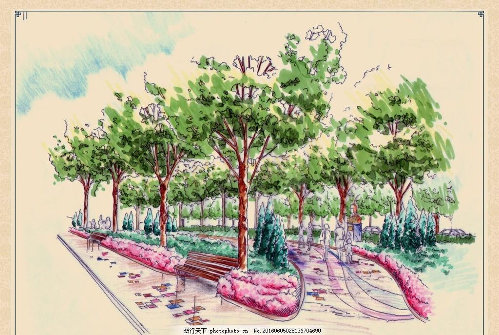 城市绿化景观手绘 绿地 道路 步道 椅子 休息椅 花台 路沿石