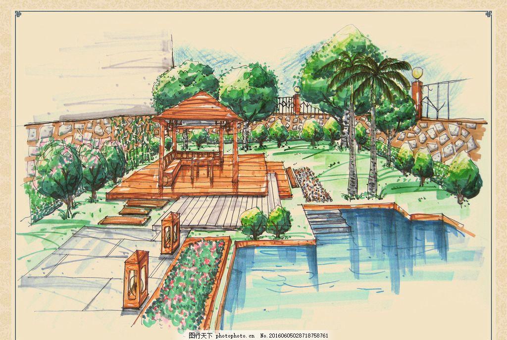 花园景观手绘效果 庭院 效果图 凉亭 木亭 水池 水塘 椰子树