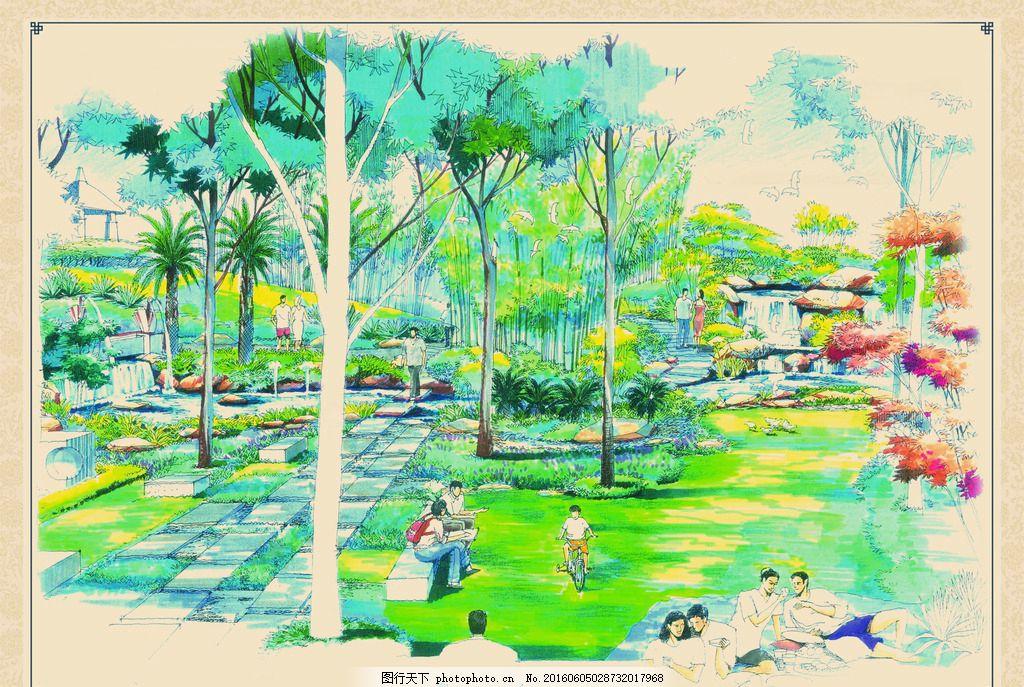 公园景观手绘效果 公园 景观 树林 竹林 步道 石板 草地 草坪 游客