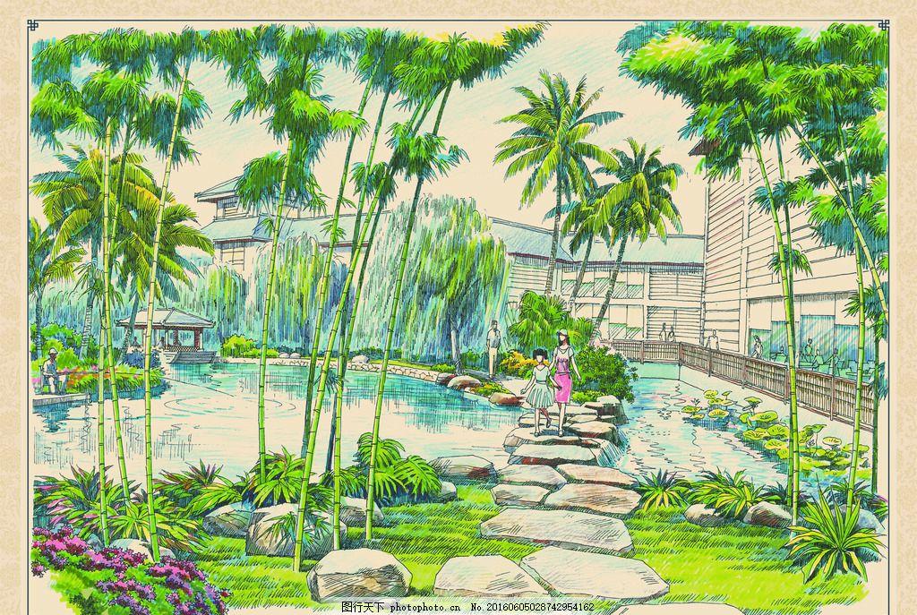 园林景观手绘 园林 风景 景观 手绘 效果 竹子 院子 步道 石板 石头