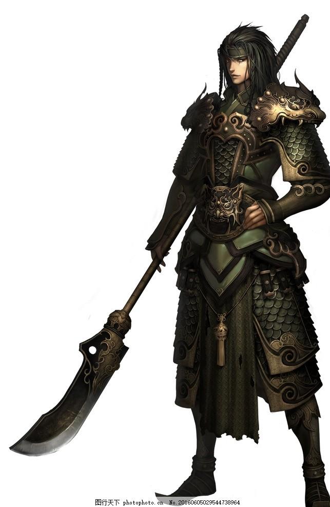游戏角色 游戏人物 网游手游角色 古装侠客 刀 战甲 设计 广告设计