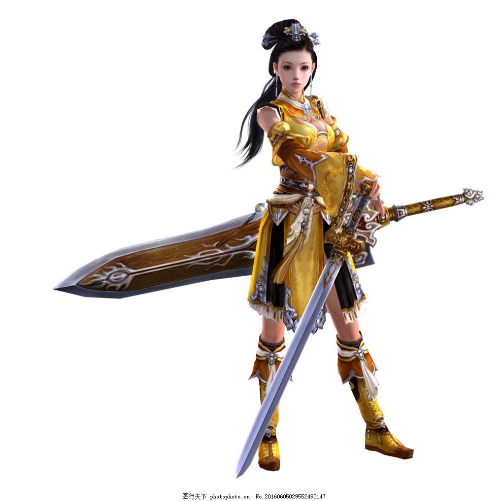 游戏美女 游戏人物 网游手游角色 古装美女 侠女 刀 剑 游戏人物 设计