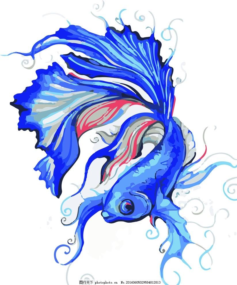手绘金鱼 手绘 金鱼 手绘插画 水粉 水彩 共享图 设计 广告设计 广告