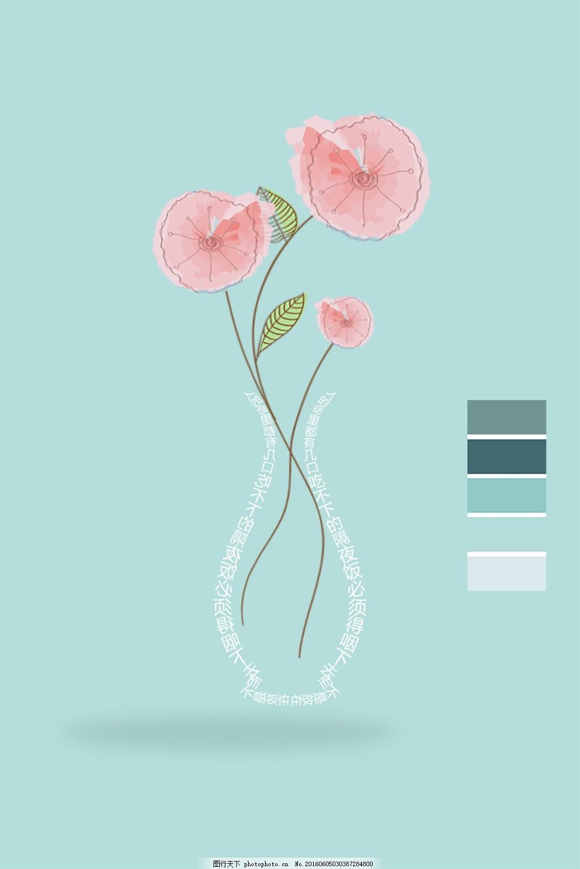 花瓶手绘花