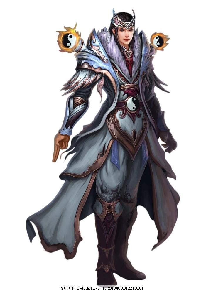 游戏角色 游戏人物 网游手游角色 古装侠客 太极 神器 功夫 游戏人物
