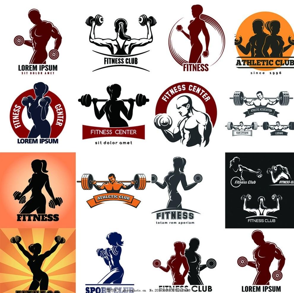 健身健美 logo 体育运动 运动项目 举重 体育项目 图标 标志图片