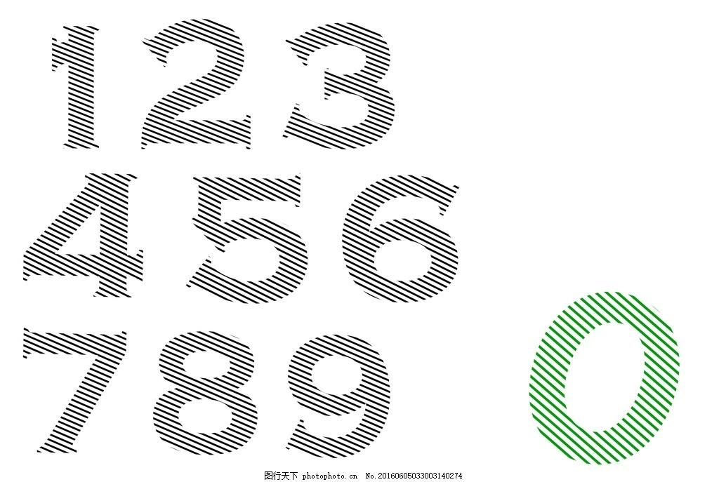 虚线数字 字体 设计 线条 字体 数字 标志 设计 psd分层素材 psd分层