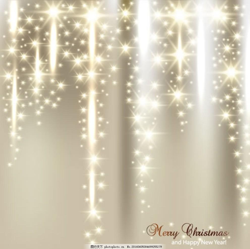 银色背景 银色花纹 光点 炫目光线 矢量光线 边框材质 设计 广告设计
