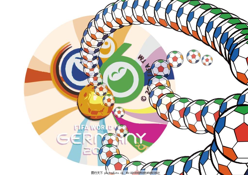 个性时尚足球海报 足球素材 海报素材 矢量图 平面设计 卡通图片
