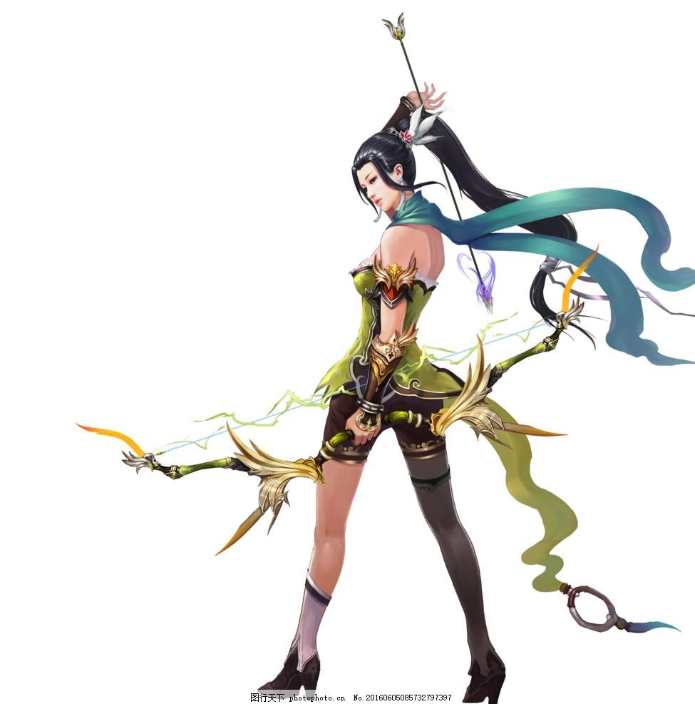 游戏美女 游戏人物 网游手游角色 仙侠美女 侠女 弓箭 神器 广告设计