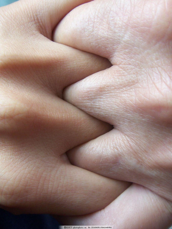 十指相扣 情侣 恋人 情人 牵手 手拉手