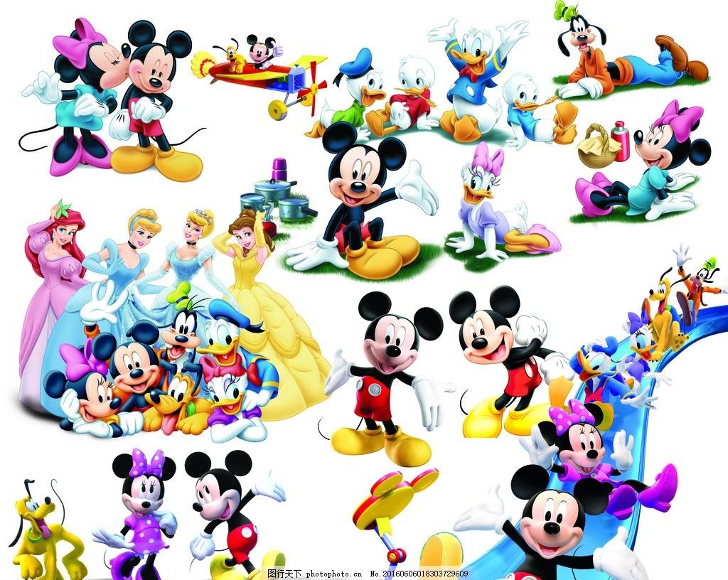 迪士尼 迪士尼公主 儿童游乐园 唐老鸭 米奇 卡通 高飞狗 动漫动画
