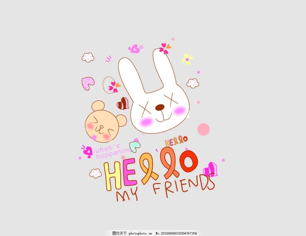 小兔和小熊 布朗熊 可妮兔 小熊 小兔 卡通 漫画 动物 可爱 表情