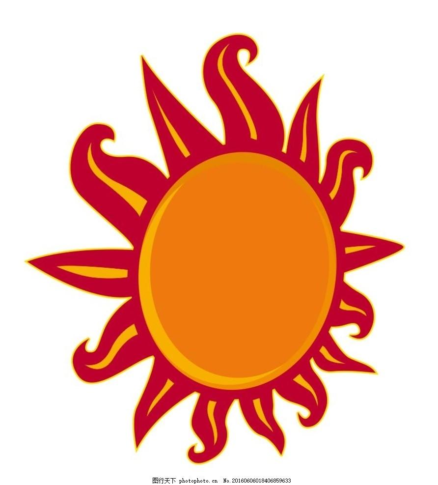 logo logo 标志 剪纸 设计 图标 892_987