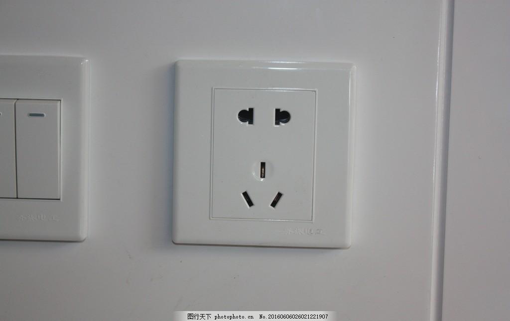 插孔开关两地控制一盏灯电路图