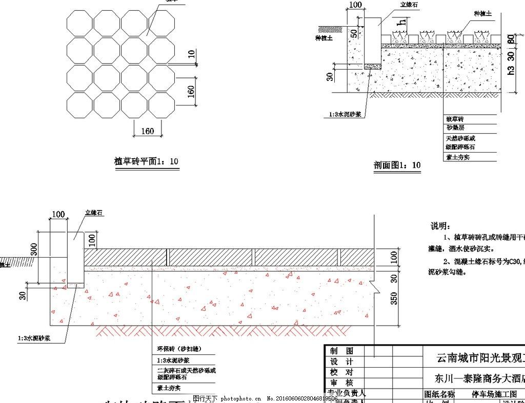 电路 电路图 电子 工程图 平面图 原理图 1024_787