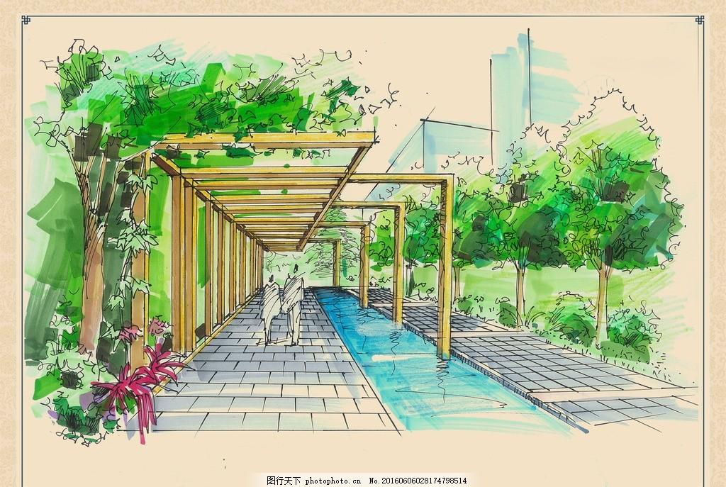 公园景观手绘效果图 公园 景观 廊道 廊架 花架 树林 树木 植物 鲜花