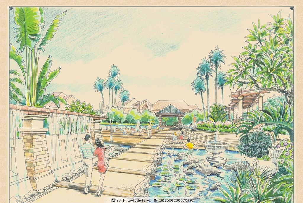 城市水景观手绘效果图 喷泉 水景观 水池 荷花 步道 行人 跌水 流水