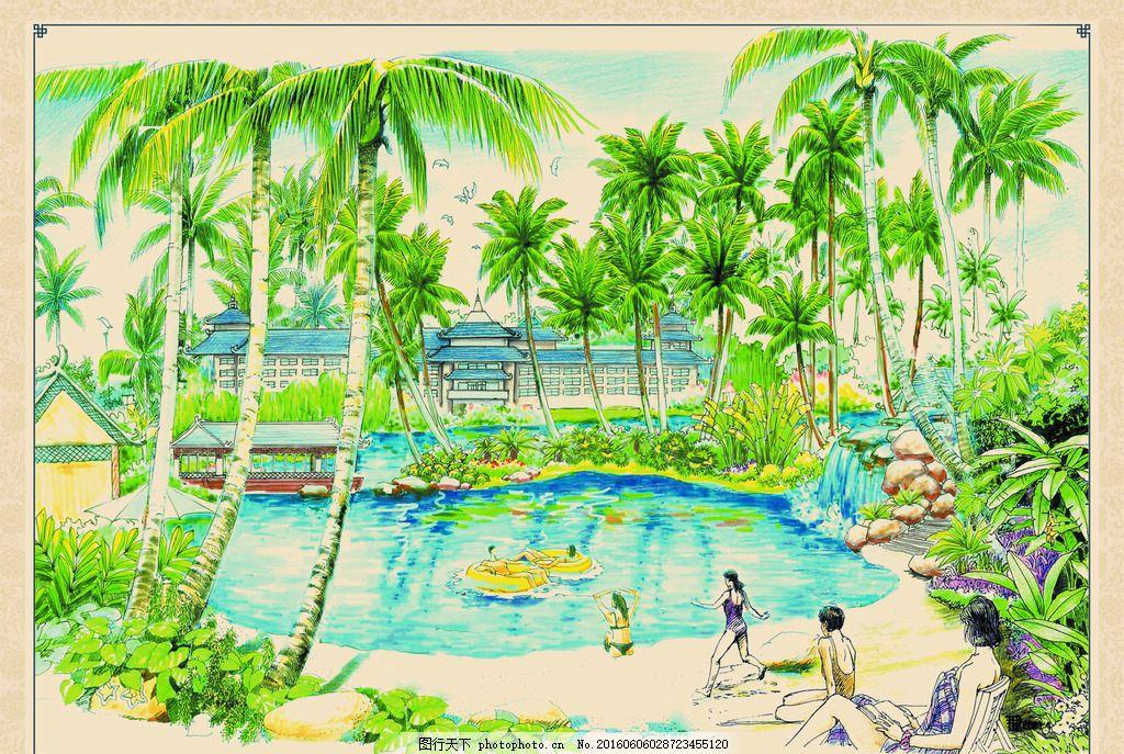 温泉公园手绘景观