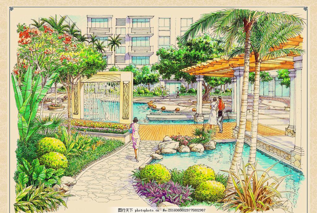 庭院手绘效果 庭院 景观 小区 绿地 公园 水池 喷泉 水景观 步道 地面