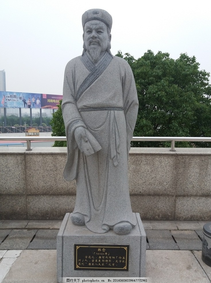 建筑 园林 设计 雕像 石雕像 古人 古人像 人物雕塑 圆雕 圣贤书 中国