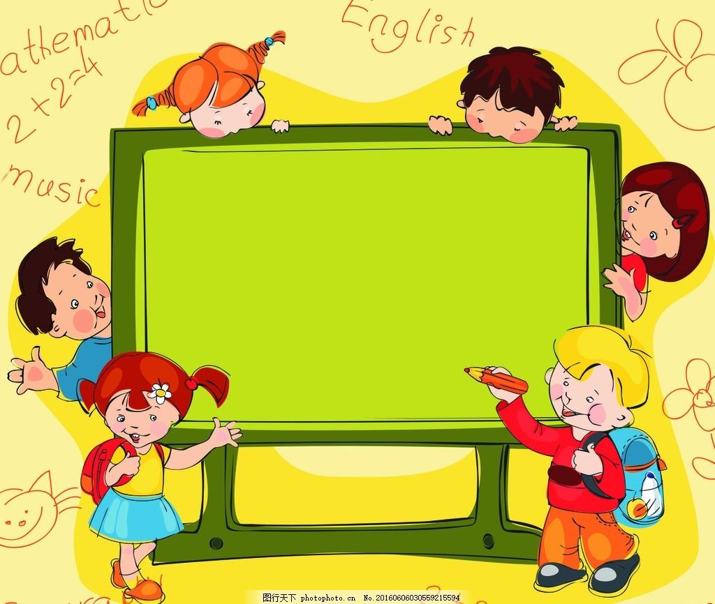 ppt 背景 背景图片 边框 动漫 卡通 漫画 模板 设计 头像 相框 1024_8图片