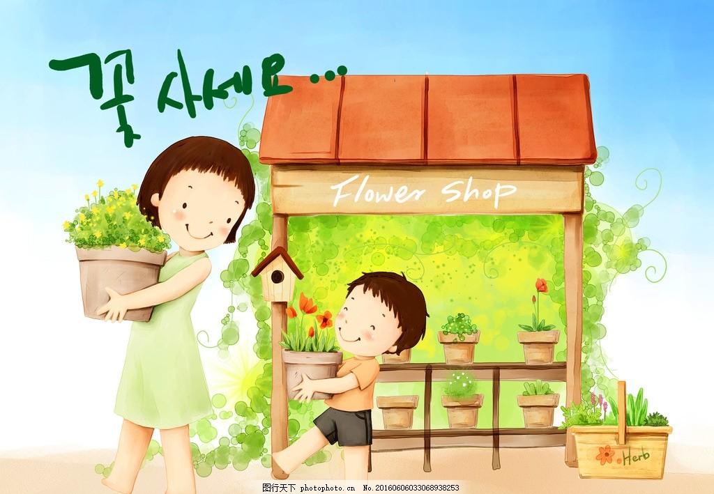小孩卡通画 梦幻 可爱 卡通画 植物 盆栽 花朵 姐弟 小朋友 手绘 卡通