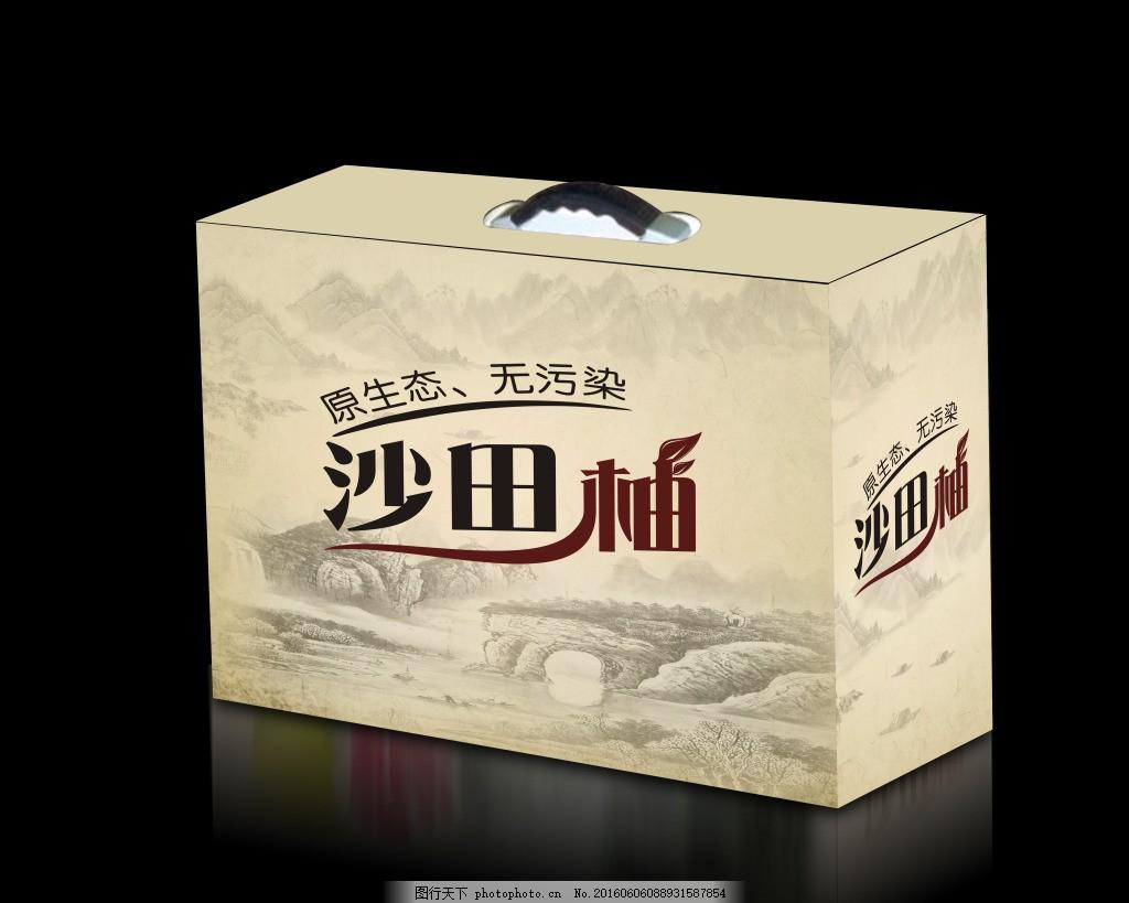 矢量 鐵觀音 茶包裝盒矢量素材 茶包裝盒模板下載 古典茶包裝設計 cdr