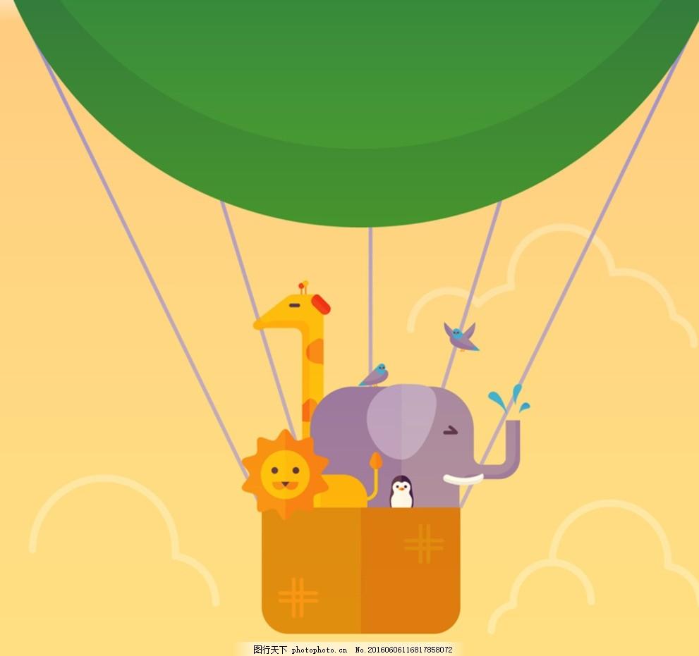 卡通热气球里的动物矢量素材图片