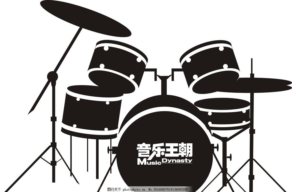 音乐 架子鼓 黑白剪影 乐器 打击乐器 设计 文化艺术 舞蹈音乐 300dpi