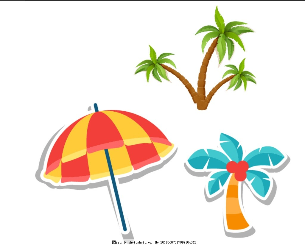 卡通椰子树 遮阳伞