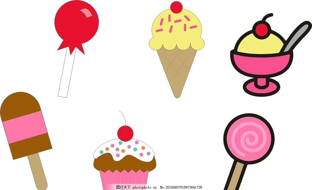 卡通蛋糕 卡通甜品 矢量甜品 手绘甜点 手绘冰淇淋 面包 可爱 卡通