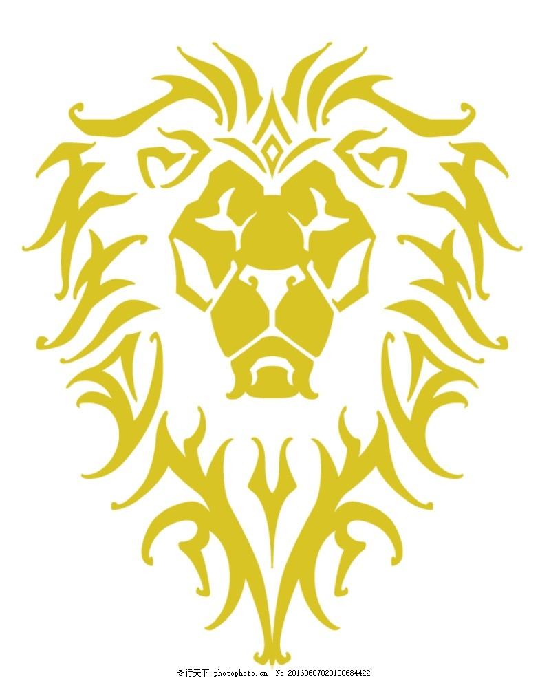魔兽 电影 联盟 logo 矢量 狮子 部落 其他图标