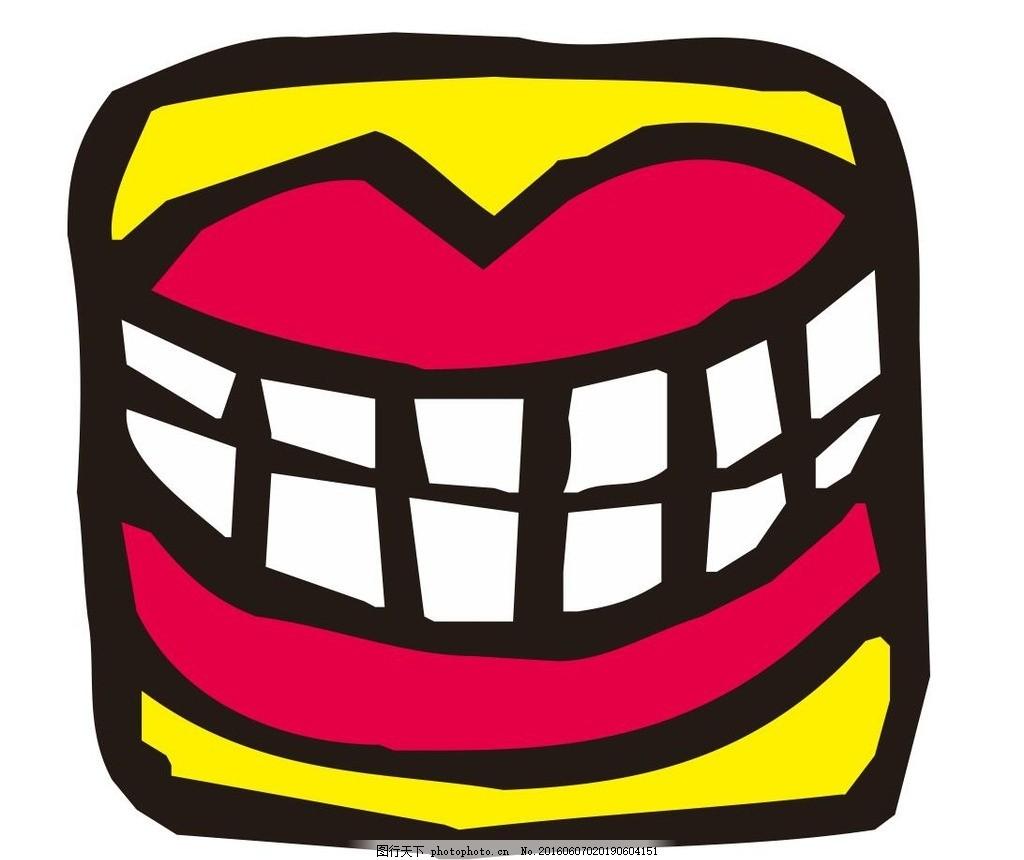 牙齿嘴唇 嘴巴 插画 简笔画 线条 线描 简画 黑白画 卡通 手绘