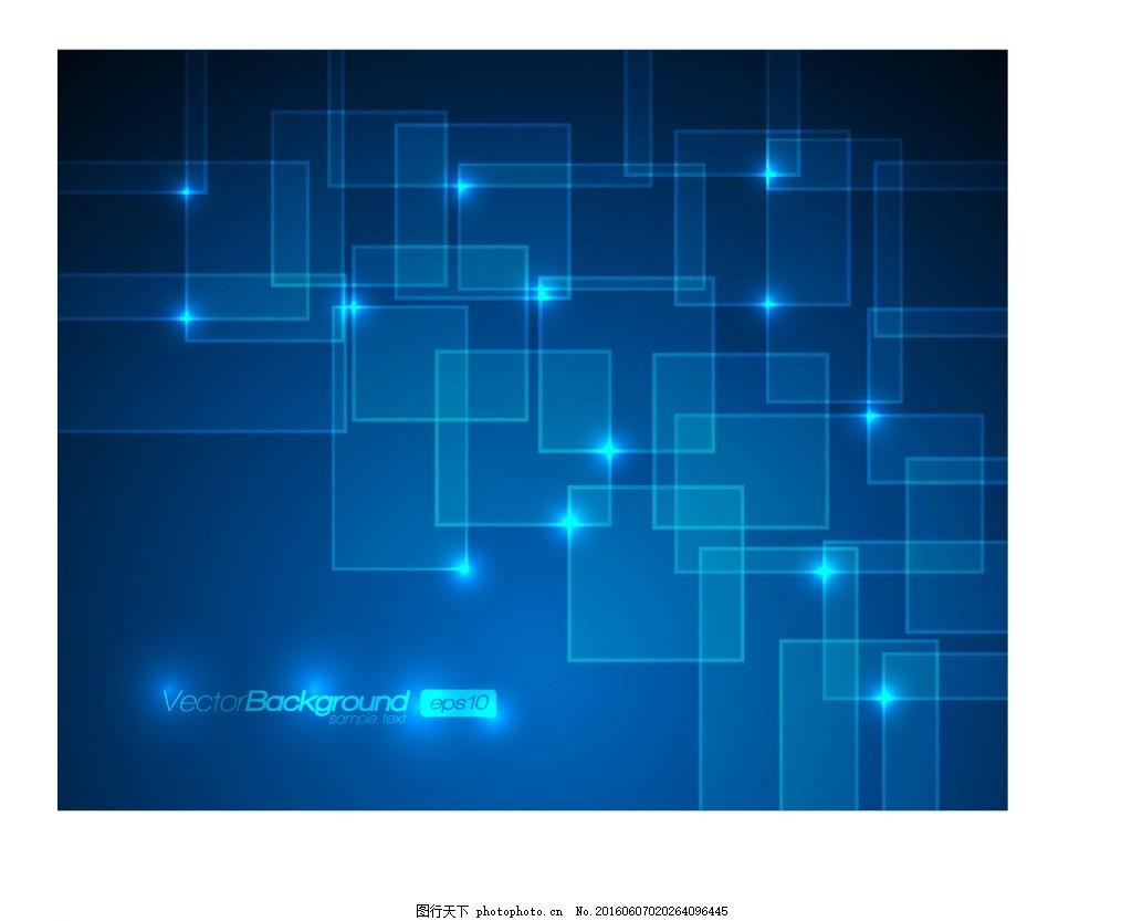广告设计 科幻背景 科幻海报 科技背景 科技感 蓝色科技背景 蓝色线条