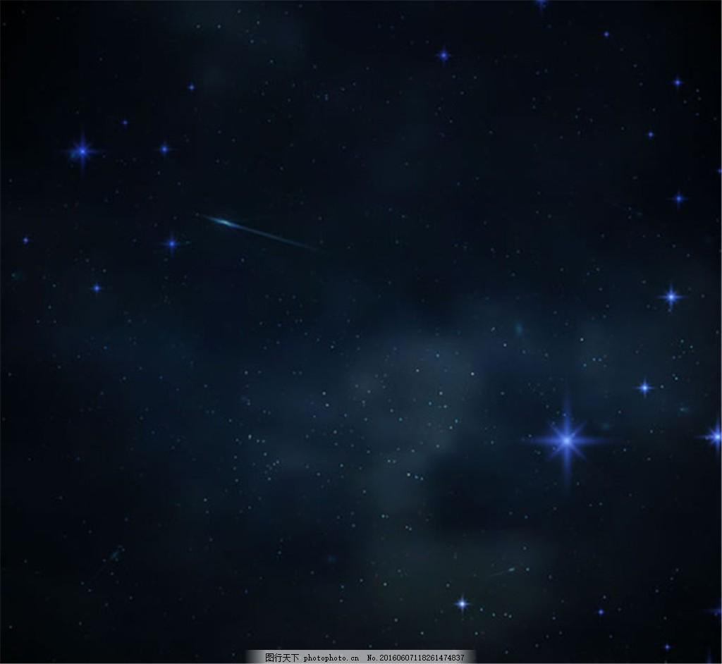 暗夜星空背景 插画背景 黑色 黑夜 森林 松树