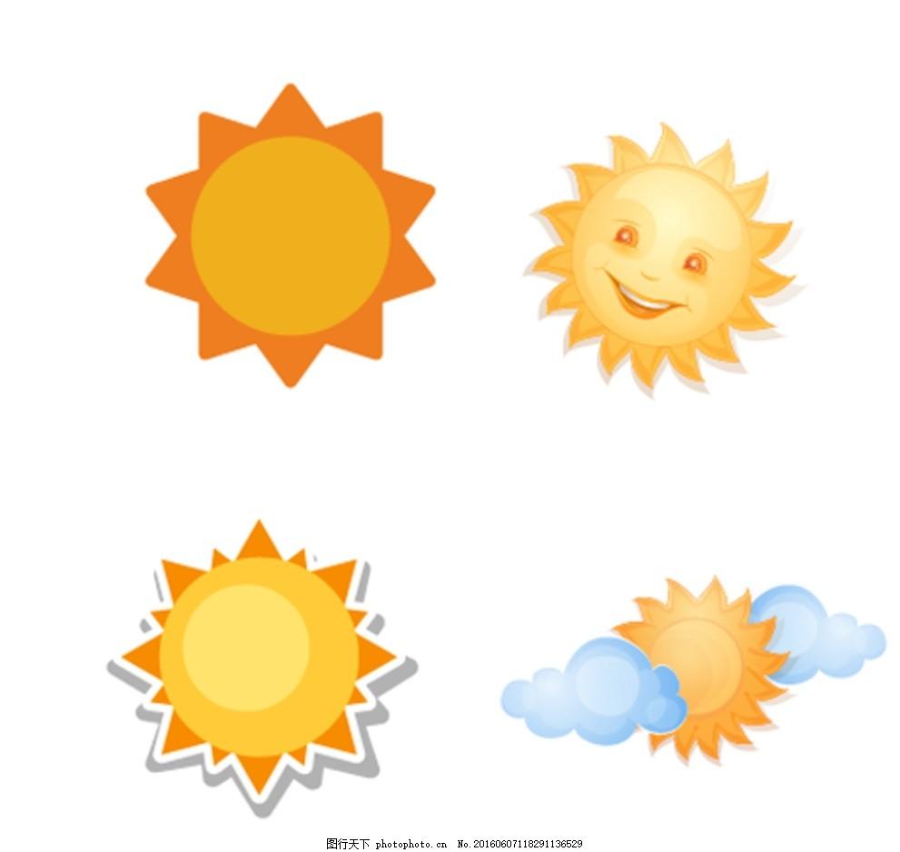 太阳符黑白手绘