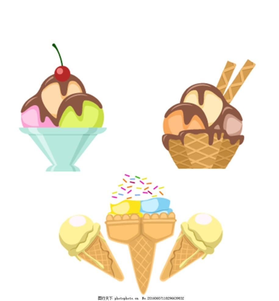 矢量素材 手绘素材 矢量 手绘 夏季素材 夏日素材 夏季冰淇淋 水果