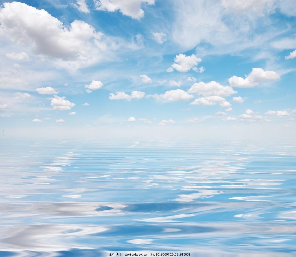蓝天 白云 大海 蓝天 海洋 水波纹 水波 波纹 海波纹 白云 天空 云彩