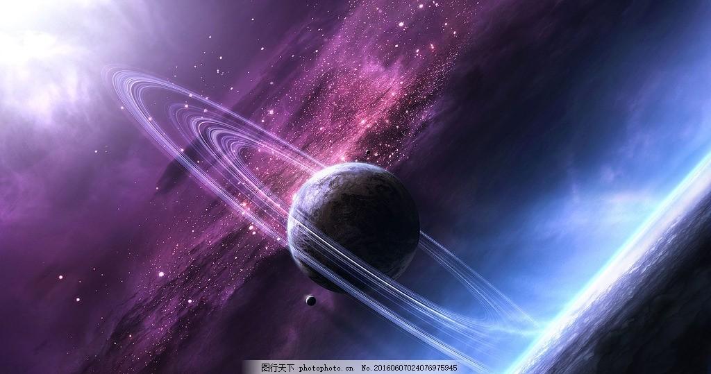 宇宙星空 宇宙 星空 星球 太空 卫星 设计 自然景观 自然风光 jpg
