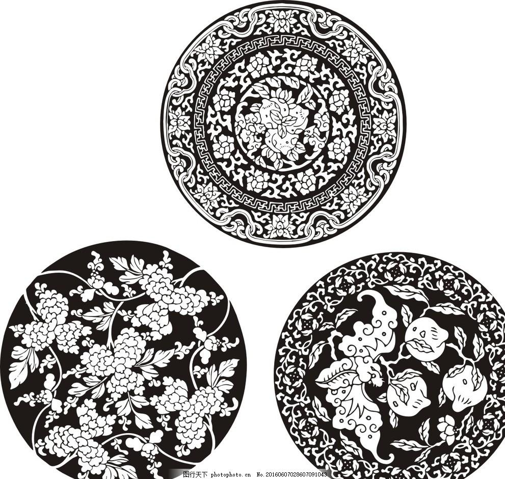 古典圆形花纹 葡萄藤 统花纹 欧式花纹 古典花边 图案 艺术 矢量图