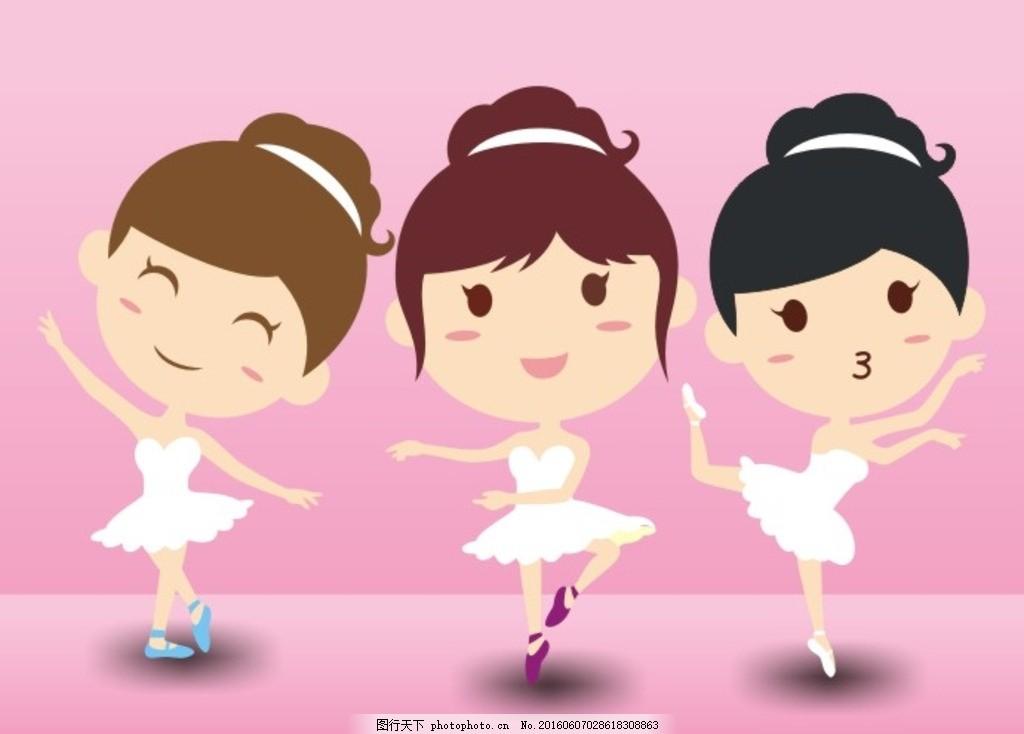 儿童舞蹈卡通人物