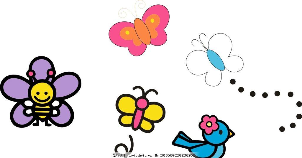 幼儿园素材 抽象 时尚 可爱卡通 卡通 矢量素材 幼儿园 卡通昆虫 昆虫