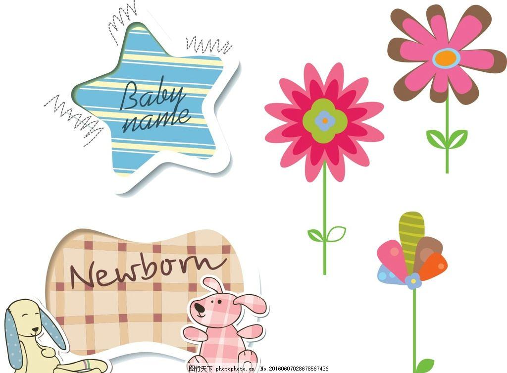 花朵 卡通边框 卡通素材 作文标题框 儿童对话框 卡通文字边框 卡通