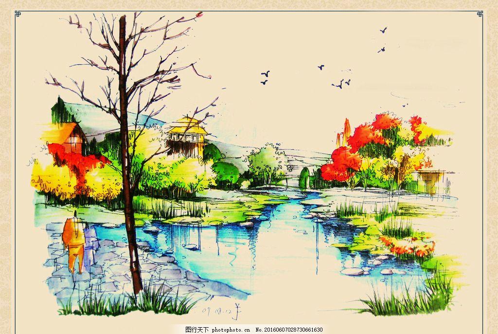 湿地景观手绘效果图 小河 溪水 流水 河岸 驳岸 水草 芦苇 水生植物